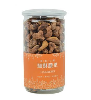八婆鹽炒帶皮腰果罐裝(340g)