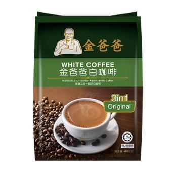 《金爸爸》3合1白咖啡(40g/12條)