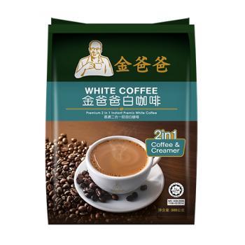 《金爸爸》2合1白咖啡(無糖25g/12條)